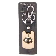 Автомобилен ключодържател - Kia