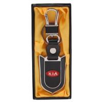 Стилен ключодържател с пластина - Kia