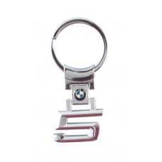 Метален ключодържател във формата на цифрата 5 и емблема на BMW