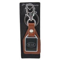 Автомобилен ключодържател с пластина и кожена подложка - KIA