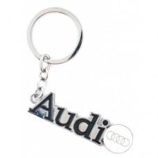 Автомобилен ключодържател - Audi