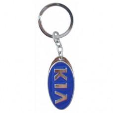 Автомобилен ключодържател с кръгла емблема - Kia