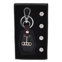 Комплект от автомобилен ключодържател и 4бр. капачки за винтили - Audi