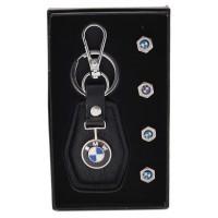 Комплект от автомобилен ключодържател и 4бр. капачки за винтили - BMW