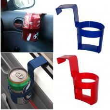 Универсална поставка за чаша за автомобил